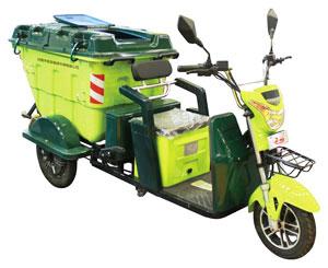 纯电动轻型环卫运输车